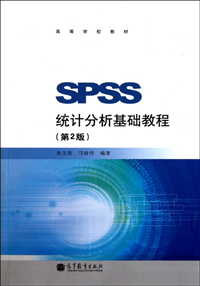 Spss-book-01.png