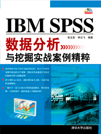 Spss-book-03.png