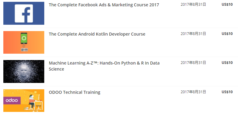 Udemy-20170831.png