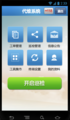 China-mobile-om-01.png
