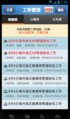 China-mobile-om-04.png