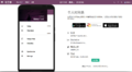 Odoo-timesheet-mobile-app.png