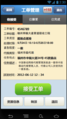 China-mobile-om-03.png