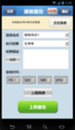 China-mobile-om-05.png